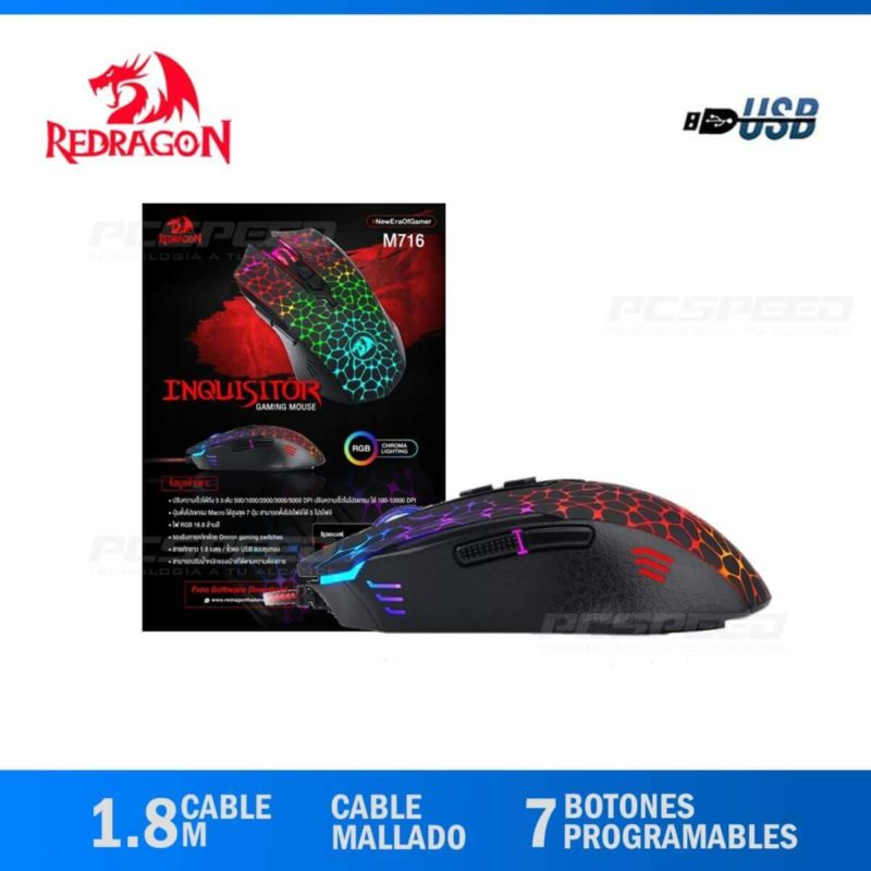 Mouse-Redragon-M716-Inquisitor-PCspeed.